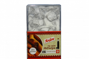 Λουκούμια με γεύση Τεντούρα